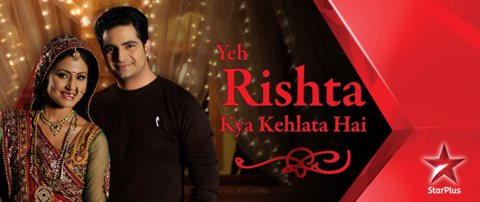 Yeh rishta kya kehlata hai akshara marriage pics of aditya